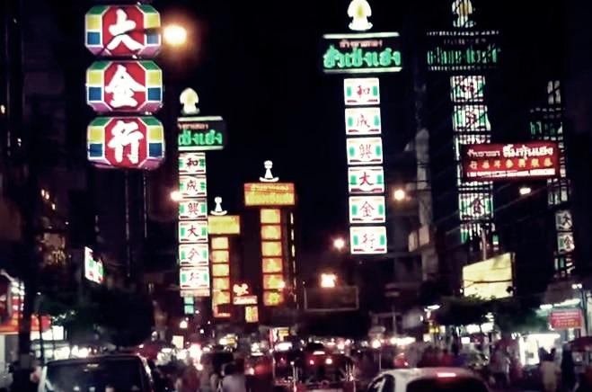 バンコク 旅行