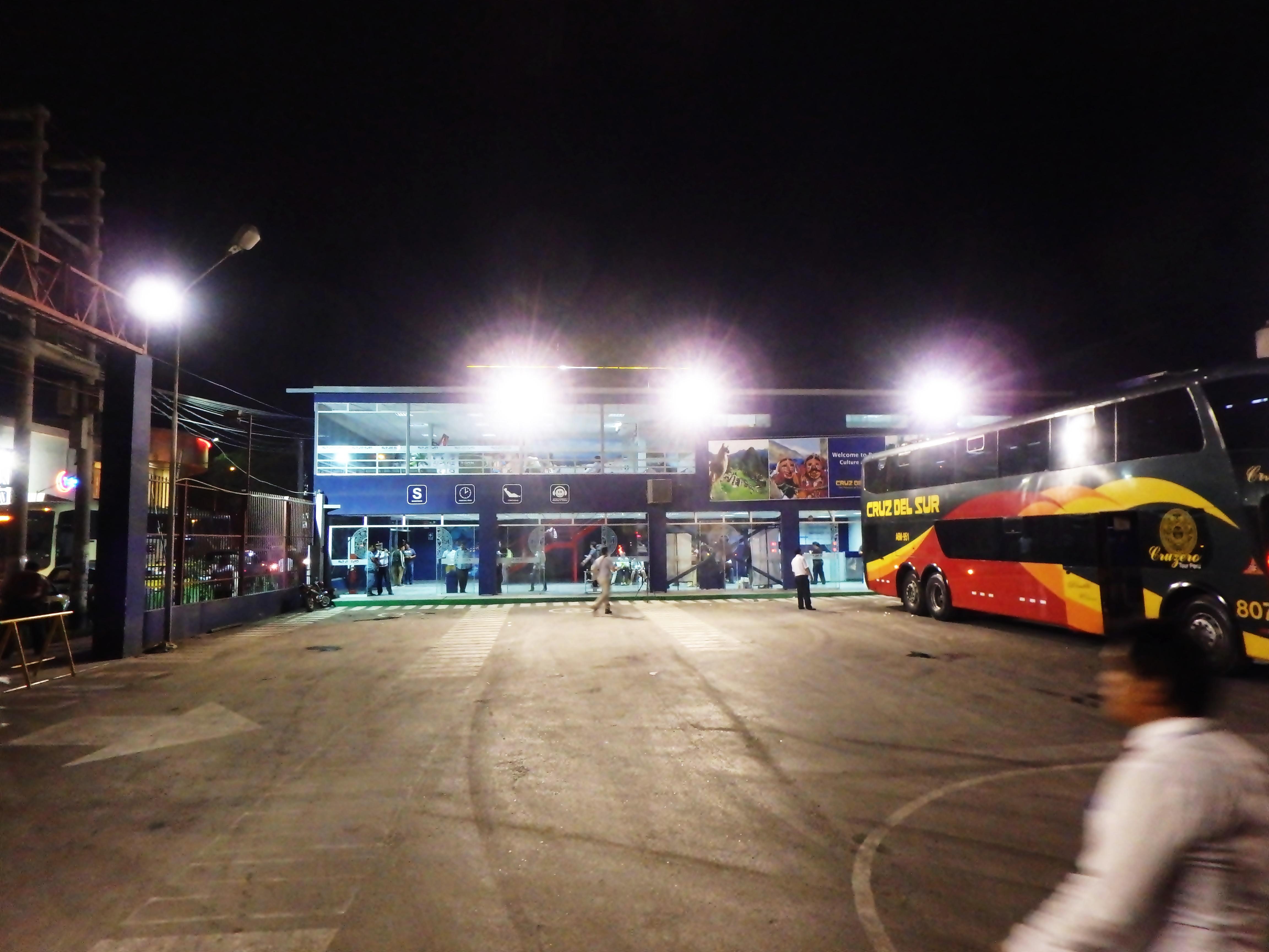 以下のバス停