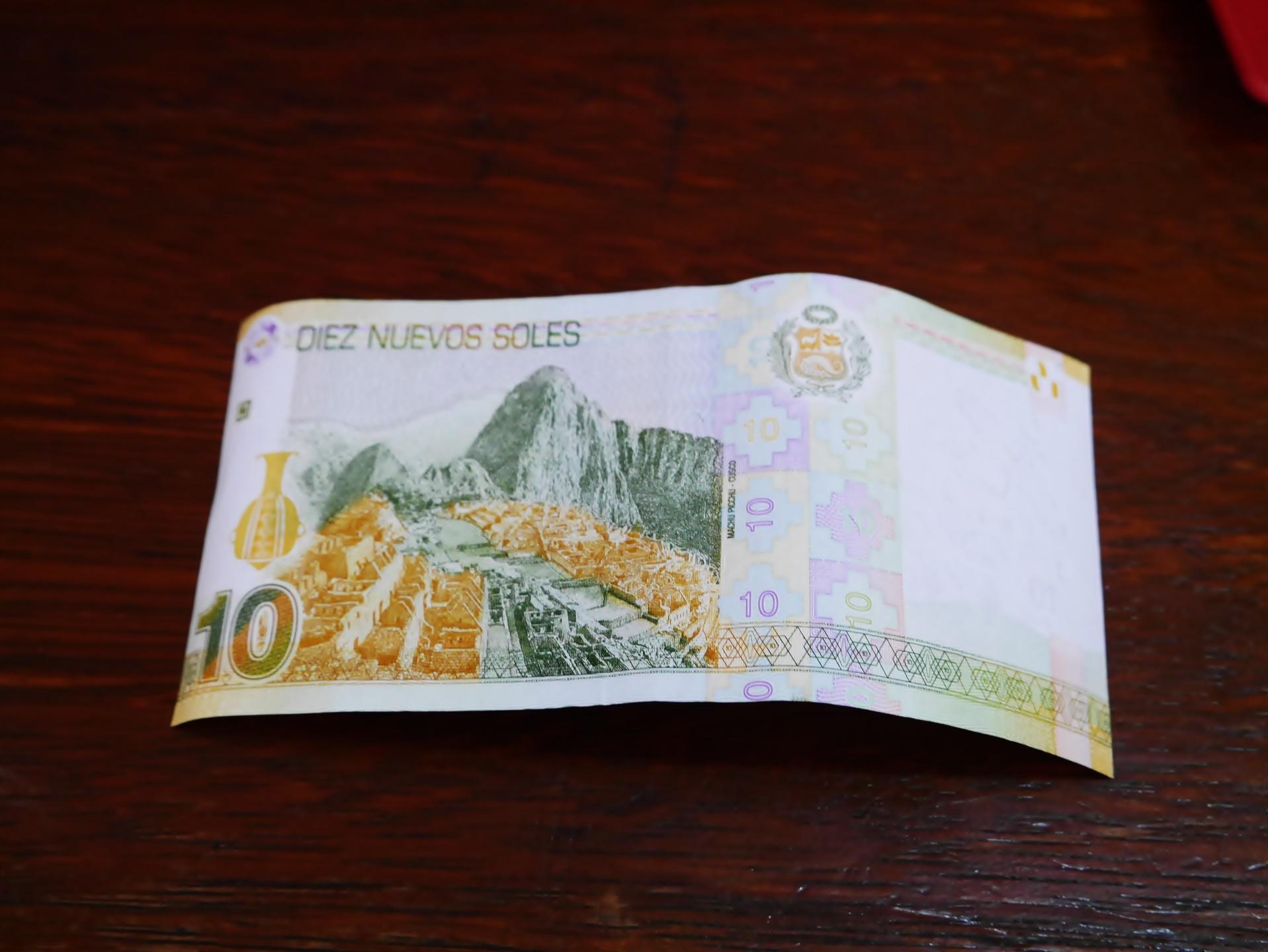 ペルー紙幣