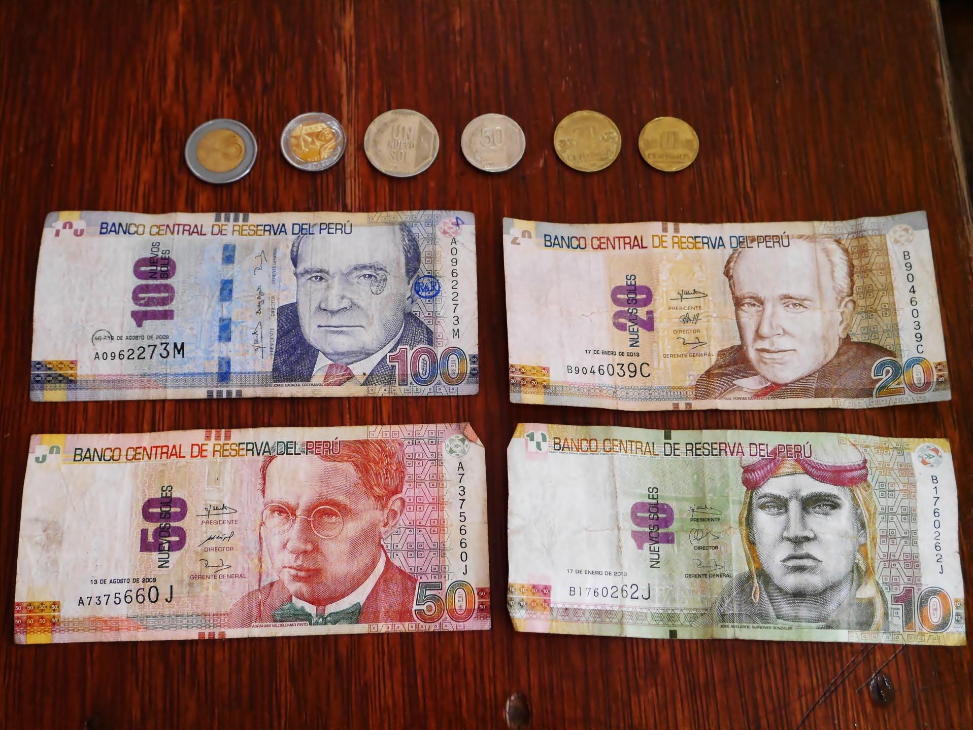 ペルーお金