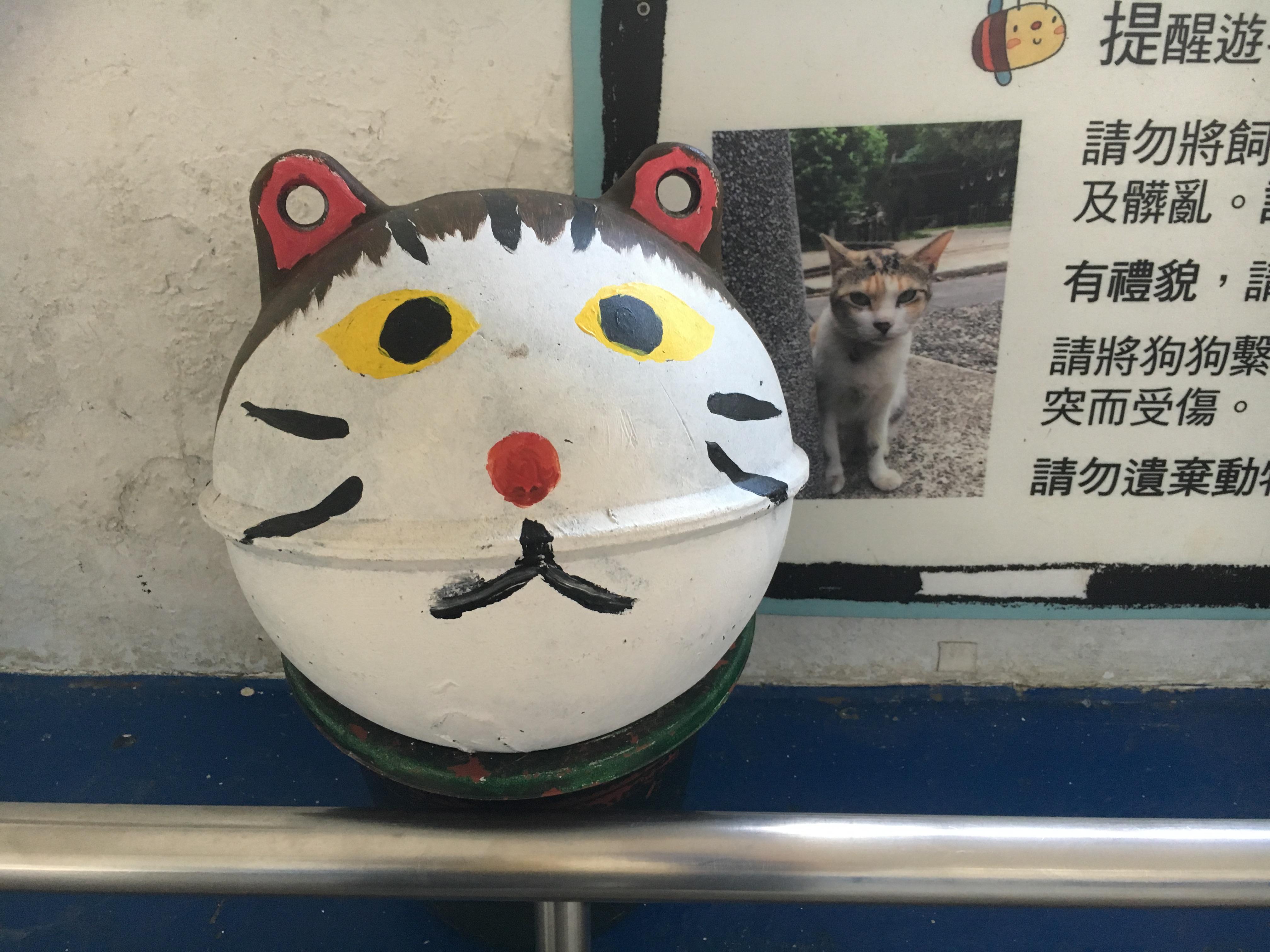 猫村 台湾