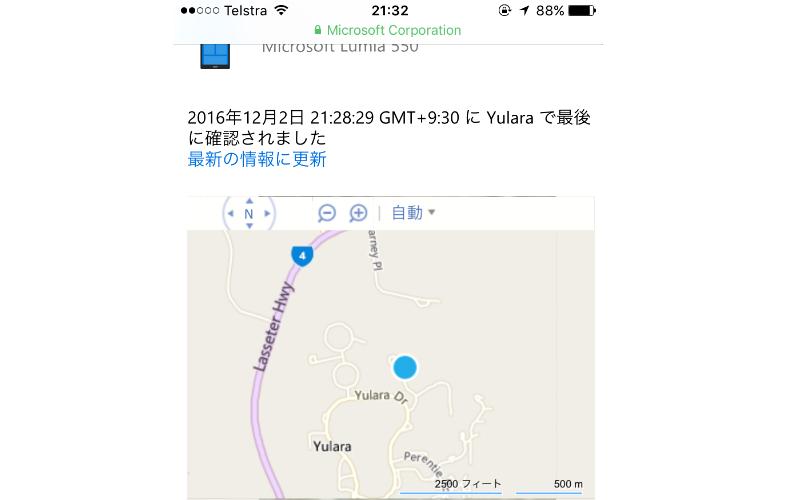 ウルル マップ
